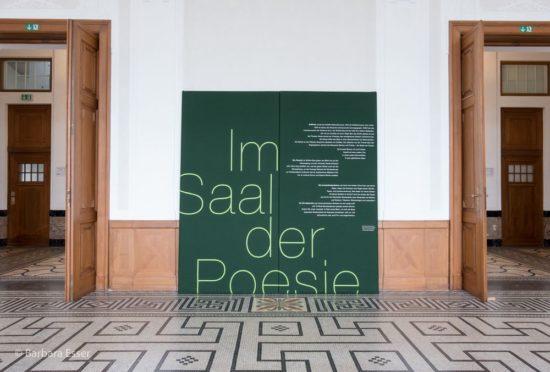 Saal im Schiller Nationalmuseum in Marbach